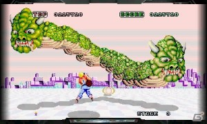 3D Space Harrier screen 1