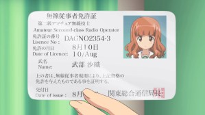 Girls und Panzer Saori's Amateur Second-class Radio Operator license