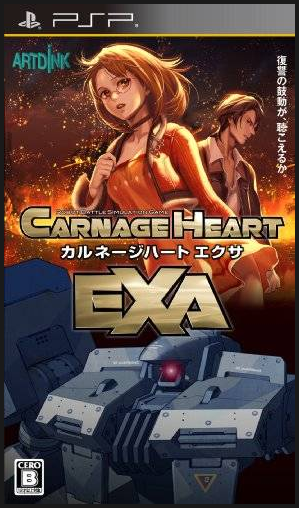 Carnage Heart EXA case art