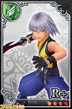 Kingdom Hearts Riku card
