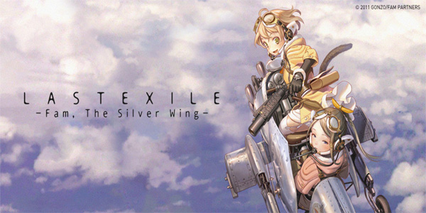 Last Exile: ~Fam The Silver Wing