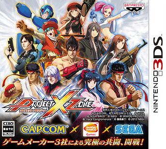 Project X Zone Case 1