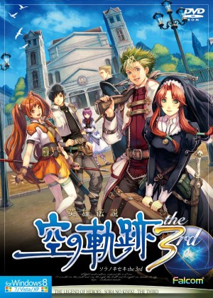 Trails in the Sky - Third Game