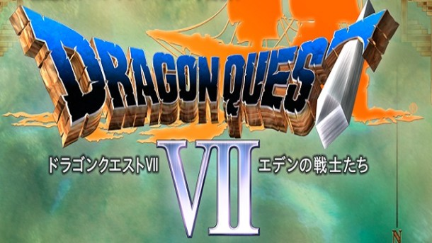 Andrew's Anticipated Games of 2015 - Dragon Quest VII | oprainfall