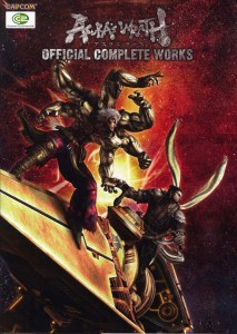 Asura's Wrath Official Complete Works Cover