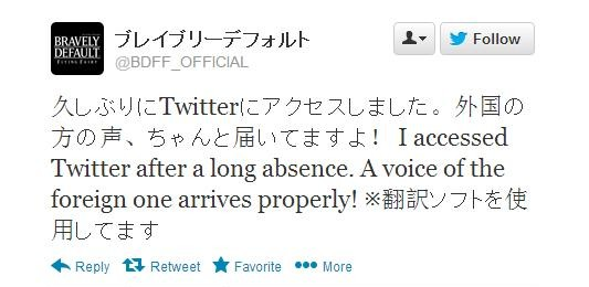 Bravely Default Twitter