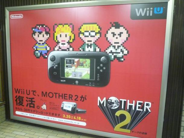 Mother 2 Billboard 2