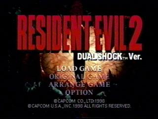 Resident Evil 2, Resident Evil 1.5
