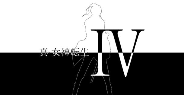 Shin Megami Tensei IV by Atlus