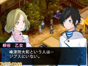 Devil Survivor 2 Break Record
