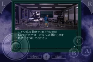 Shin Megami Tensei if