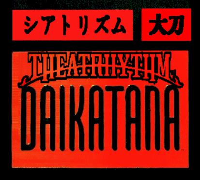 Theatrhythm Daikatana