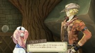 Escha & Logy: Alchemist of the Dusk Sky