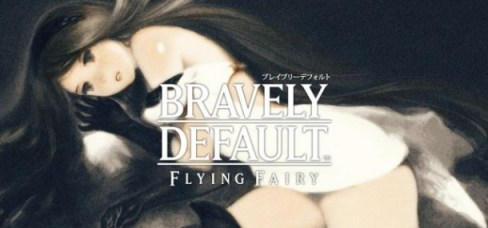 Nintendo Download | Bravely Default