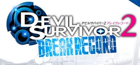 Devil Survivor 2: Break Record