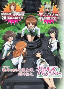 Girls und Panzer Movie and Anzio OVA Advertisement