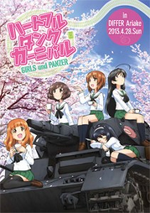 Girls und Panzer Heartful Tank Carnival Advertisement