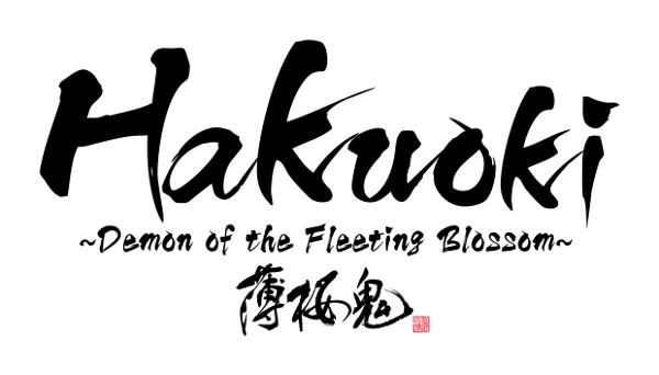 Hakuoki: Demon of the Fleeting Blossom | logo