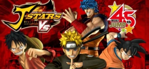 J-Stars Victory VS - oprainfall