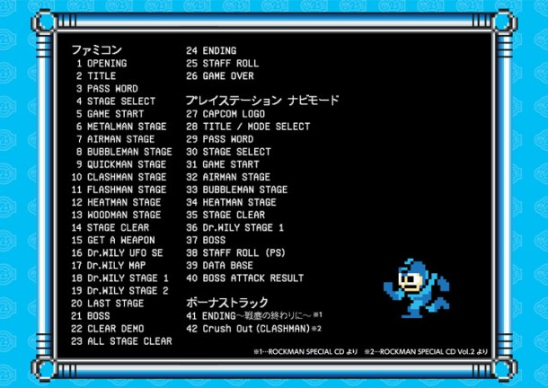 MegaMan 2 OST | Backofbox