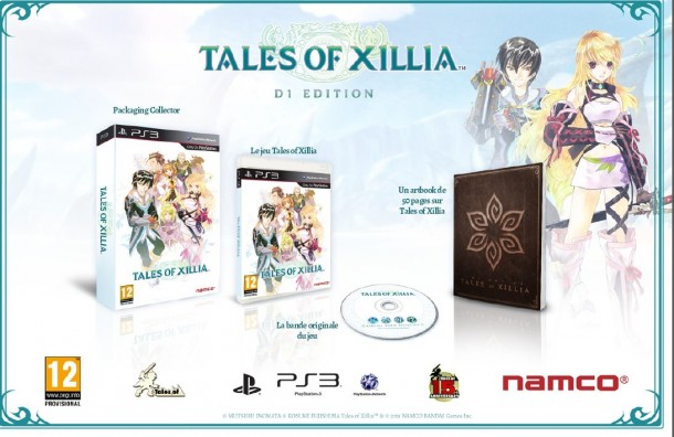 Tales of Xillia Day 1 Edition