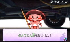 Yokai Watch screenshot 11