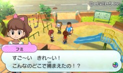 Yokai Watch screenshot 9