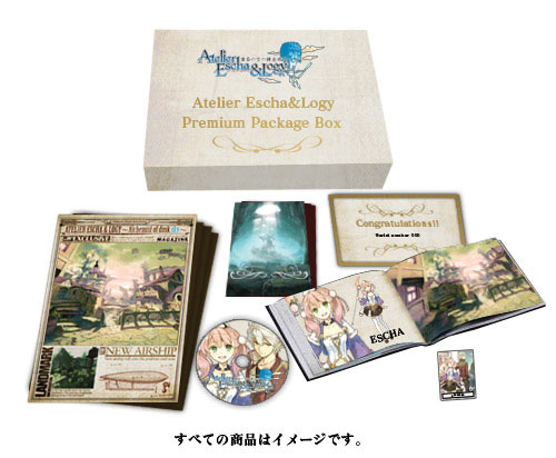 atelier-escha-logy-alchemists-of-the-dusk-sky-premium-package