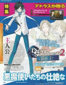 Devil Survivor II: Break Code | Scans