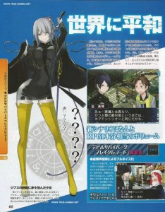 Devil Survivor 2: Break Code | Scans