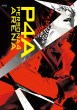 Persona 4: Arena Official Design Works Cover