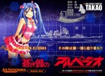 Arpeggio of Blue Steel | oprainfall