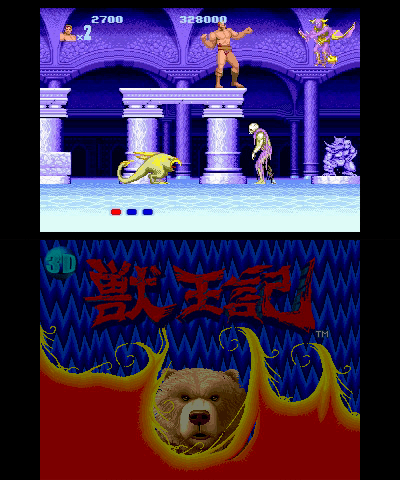 Altered Beast 3D | oprainfall
