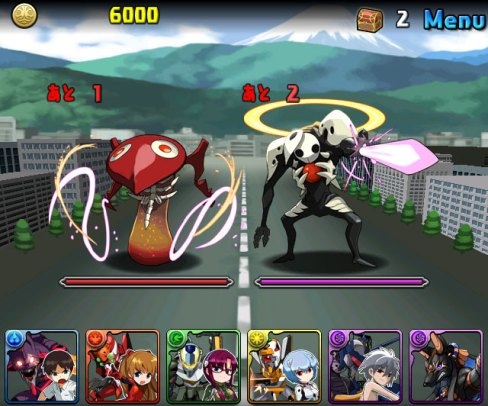 Eva Puzzles and Dragons Gameplay | OpRain