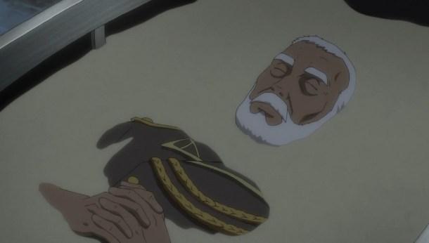 Gargantia Commander Fairlock Funeral
