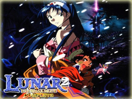 Lunar 2 Eternal Blue Complete Artwork