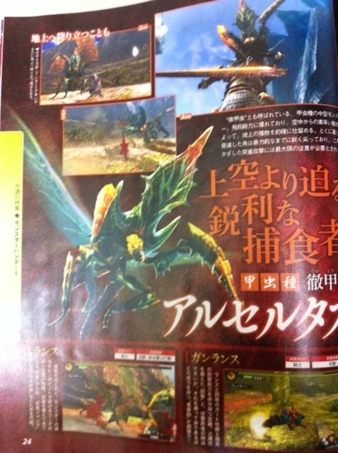 Monster Hunter 4 | Aruserutasu (Famitsu scan)