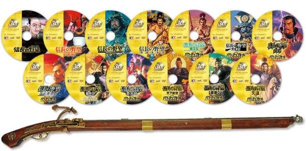 Nobunaga's Ambition compilation with replica Tanegashima rifle