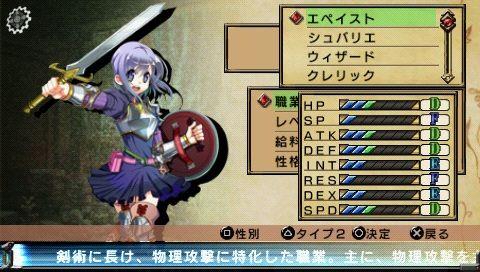 Ore Ni Hatarakette Iwaretemo Otsu pic 1