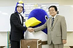 Nippon Ichi | oprainfall