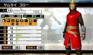 Shin Megami Tensei IV stats 01 Dengeki