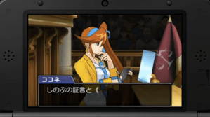 Ace Attorney 5-14