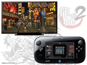 Yakuza 1 & 2 HD Screenshot 6