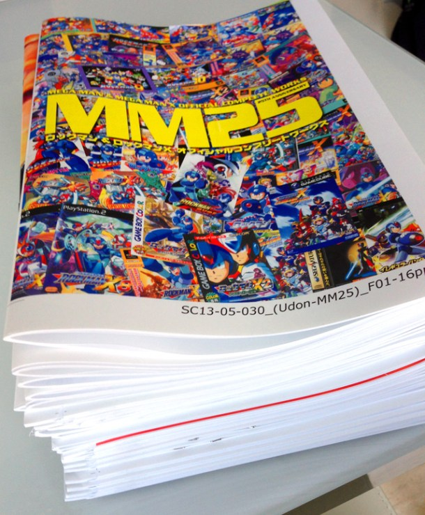 Mega Man 25 Print Proof Stack