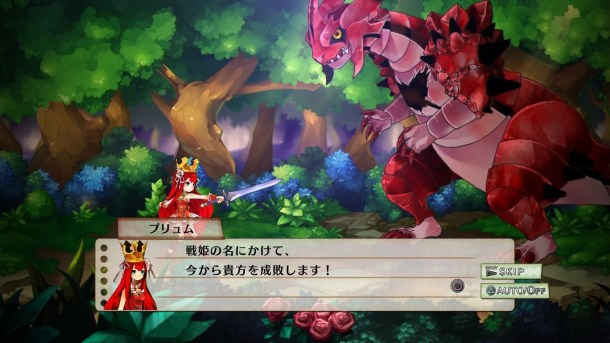 Battle Princess of Arcadia