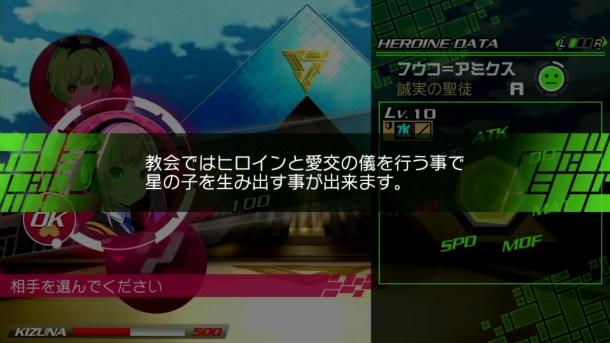 Conception II Screens
