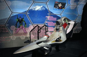 Japanese Entry Plug