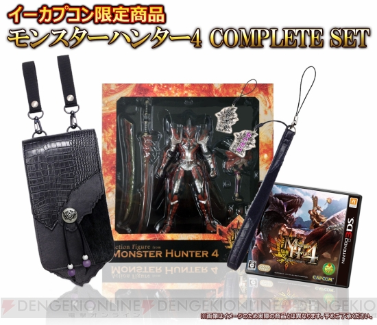 Monster Hunter 4 Limited Edition