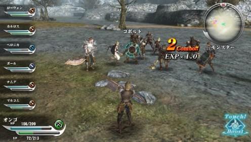 Valhall Knights 3 screenshots 10