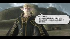 Valhalla Knights 3 screenshots 15